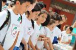 scuola italiana giuseppe verdi